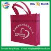 Non сплетенный мешок/мешок промотирования покупкы