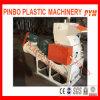Máquina plástica de la trituradora del surtidor de la fábrica