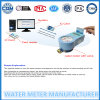 몸의 접촉이 없는 System Management Radio Frequency Prepaid Water Meter 15mm-25mm년