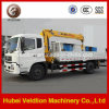 Nuovo 210HP 6.3 Tons Crane Truck