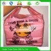 Сильный пластичный мешок тенниски покупкы тельняшки мешка синглета тельняшки