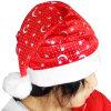 Weihnachten Hat mit Good Quality