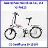 Складывая электрический велосипед с мотором потехи 8