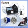 기관자전차 경보망 기관자전차 USB MP3 선수 모터바이크 부속품