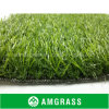 40mm безопасное и обеспеченность Landscaping ярды и трава любимчиков искусственная