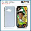 DIY Vivienda sublimación Teléfono para HTC M8 Mini