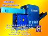 가장자리 Cloth Cutter Pure Cotton Cloth Cutting Machine Cotton와 Chemical Fiber Cloth Cutting Grinding Machine
