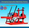 2014 foreuse deux d'inversion de vitesse des vitesses Zdy-1550g de tunnel hydraulique puissant principal de mine de houille