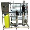 [س] يوافق صاف [وتر ترتمنت] /Distilled ماء آلة ([كرو-4000])