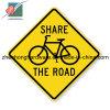 공장 Aluminium 3m Traffic Road Sign Traffic Signs (ZH-TS-026)
