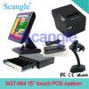 POS System Hotest Seller 15inch Touch с ценой по прейскуранту завода-изготовителя