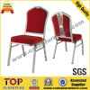 高品質の金属によって使用される宴会の椅子