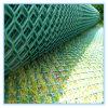 草の保護網かプラスチック網
