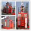 [هوست] بناء مصعد [سك100-100]
