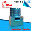 Desplumadora completamente automática del pollo de Hhd para el retiro de la pluma (NCH-50)