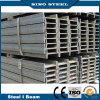 I-Beams de acero galvanizados del Ipe