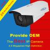 H. 264 Onvif P2p Bullet Outdoor Network Wireless IP Camera