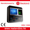 Realand 지문과 MIFARE 카드 접근 제한 시스템