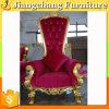 Nuova di disegno ganascia del trono di cerimonia nuziale della parte posteriore su