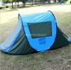 خيمة زرقاء [برثبل] مسيكة, 2 شخص خيمة, [بورتبل] خيمة