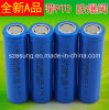 高品質18650 3.7V 1500mAh Rechargeable Battery