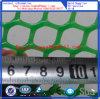 сетка пластмассы PE 4*4mm 800g 100% чисто