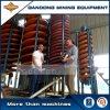 Спиральн концентратор силы тяжести сепаратора оборудования спиральн парашюта Beneficiation минирование минерального