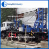 트럭에 의하여 거치되는 우물 드릴링 기계 (CFY150CA)