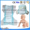 Ultra saugfähige Breathable Baby-Windel-China-Produkte nach Westafrika