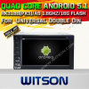 Witson Android 5.1 Car DVD GPS pour Universal Double DIN avec chipset 1080P 16g ROM WiFi 3G Internet DVR Support (A5722)