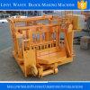 機械価格を作るQt40-3Aのセメントの煉瓦ブロック