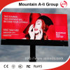 낮은 Price Outdoor HD Full Color P10 LED Billboard 또는 Display Panel