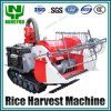 Almofada Harvester Small Machine Farm Mini Combine Harvester para Rice 4lz-0.8