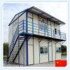 환경 가벼운 강철 조립식 모텔