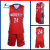 赤いカラーはデザイン完全な昇華バスケットボールの一定のジャージをカスタマイズした