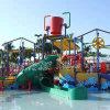 屋外の運動場の子供のガラス繊維の運動場のスライド