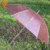 17インチの自動車開いたPoeの子供雨傘(YS001)