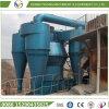 Сепаратор порошка шахты в заводах штуфа