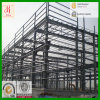 Almacén portuario de la estructura de acero de la alta calidad de la salida de Qingdao
