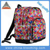 Lovely 2 Compartment Double Shoulder School Student Bag Backpack