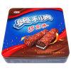 Bidons rectangulaires de biscuits extérieurs bleus d'impression