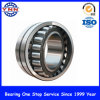 Bons Quality et Cheap Price Spherical Roller Bearing
