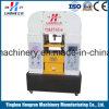 Machine hydraulique de presse d'étirage profond petite
