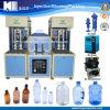 5 Gallonen-Wasser-Saft-Getränk-Flaschen-durchbrennenmaschine