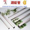 ASTM201, 304, 316 스테인리스 관 & 관