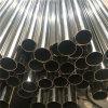 600 granulations ont poli le tube et les pipes inoxidables (201 304 316 pente 316Ti 321)