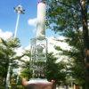 Schalthebel Tauren Milch-weißes rosafarbenes rauchendes Wasser-Glasrohr (ES-GB-616)