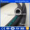 適用範囲が広い高圧ホースの油圧ゴム製ホースオイルのホースR12/4sp/4sh