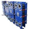 Échangeur de chaleur de plat pour que l'eau modèle d'A4m arrose l'échangeur de chaleur