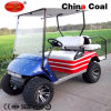 Carrello di golf di Jhgf-Eg2ss 2 Seaters